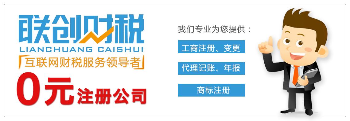 2019年西安公司注册流程